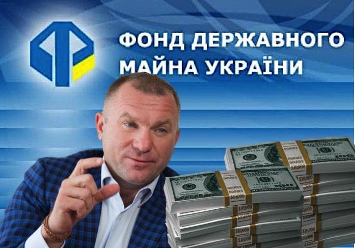 Мазепа ФГИ