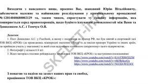 AndreyDenisenko2-300x170.jpg