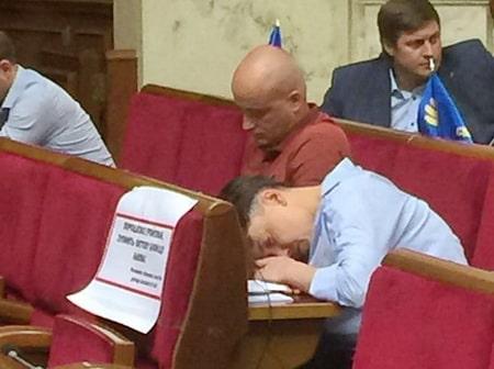 Денисенко Савченко