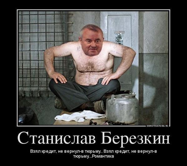 Berezkin.jpg