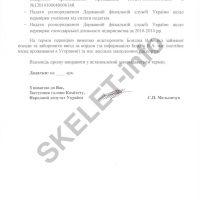 Melnichuk_Ukrtranshimammiak4-200x200.jpg
