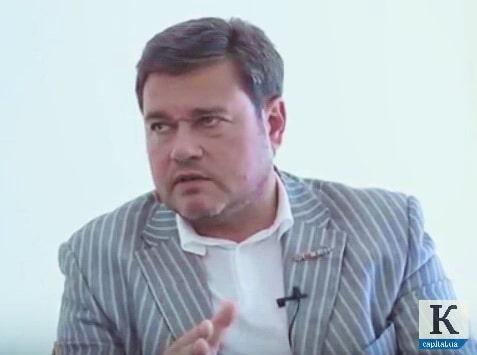 Валерий Брондик