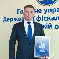 Глеб Милютин ГФС