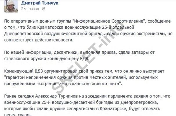 На кого работает украинская армия?