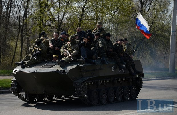 Украина сепаратисты