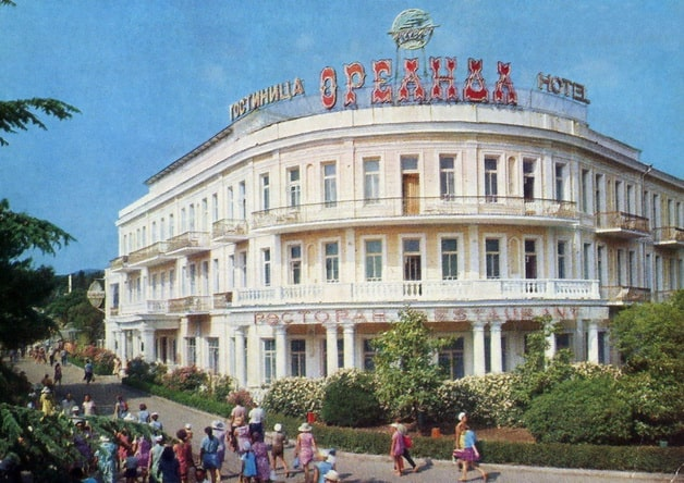 гостиница Оренада, Ялта, и Семочко