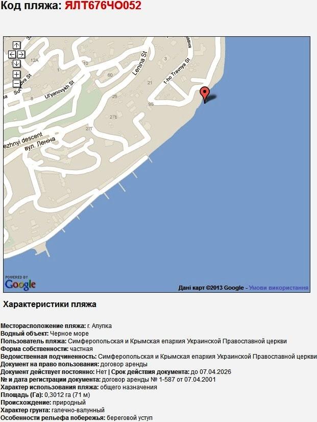 Сацюк Владимир: забытый «отравитель» Ющенко