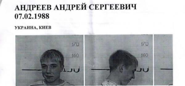 Andrey_Andreev.jpg