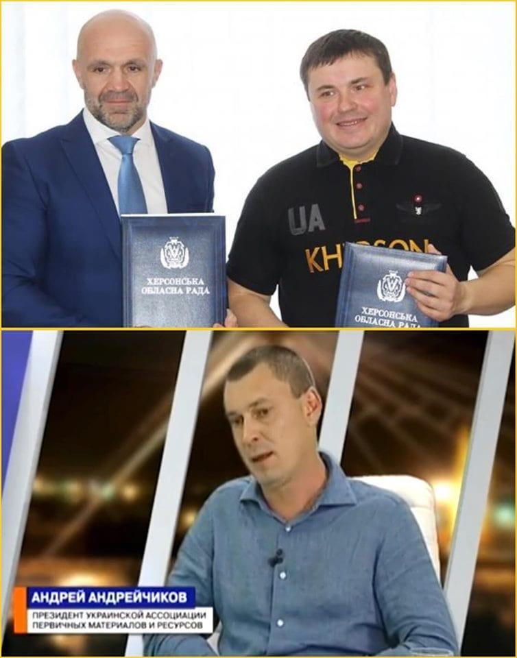 Треугольник «Андрейчиков – Киселев-Потошенко». Кого хотят назначить губернатором Одесской области?