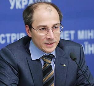 Денис Фудашкин, досье, биография, компромат