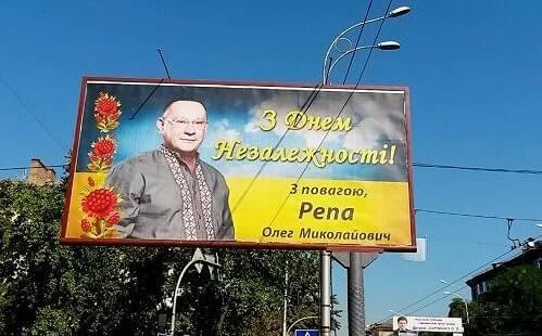 Spasibko1 - Александр Спасибко: хищный оскал строительной мафии