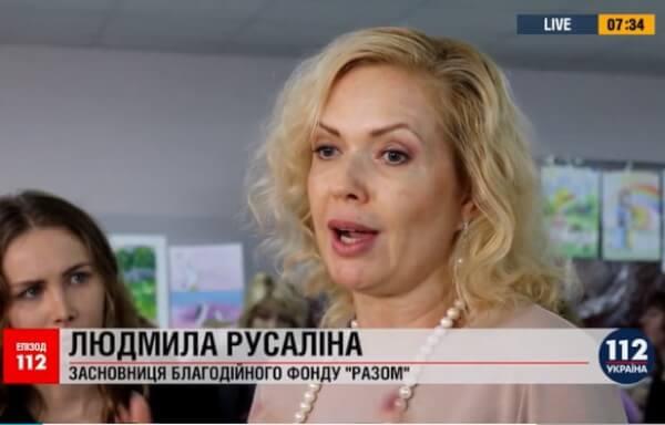 Ludmila_Rusalina.jpg