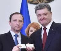 Райнин Порошенко