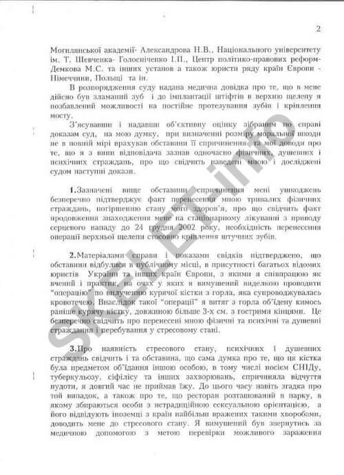 Nimchenko1.jpg