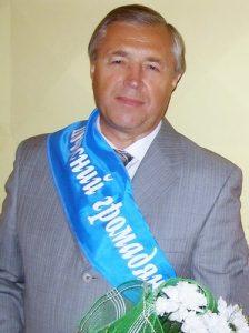 Василий Моцный, Алексей Любченко