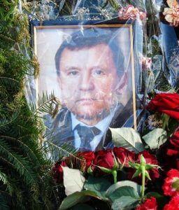 Владимир Кисель похороны