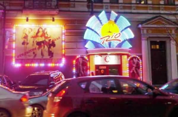 клуб Рио, Киев